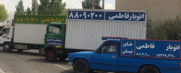 اتوبار میدان جهاد