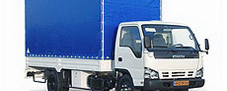 بسته بندی اثاثیه در باربری یوسف آباد